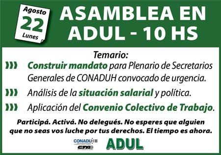 Asamblea en ADUL Lunes 22/8 a las 10 horas