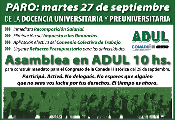 PARO: mañana 27 de septiembre – Asamblea en ADUL a las 10 hs.