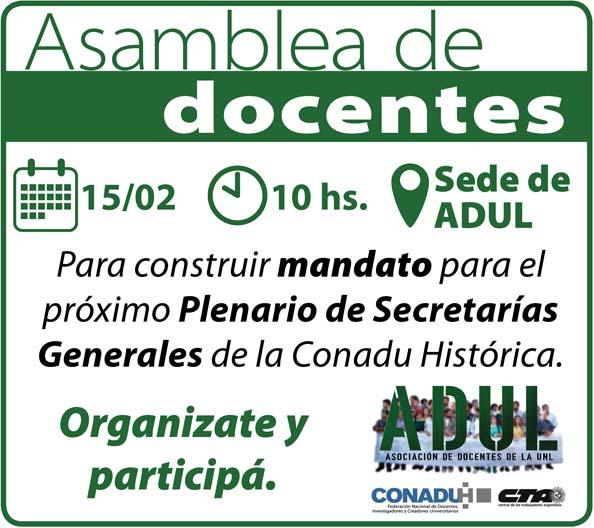 Asamblea de docentes en ADUL – 15/02 – 10 hs.