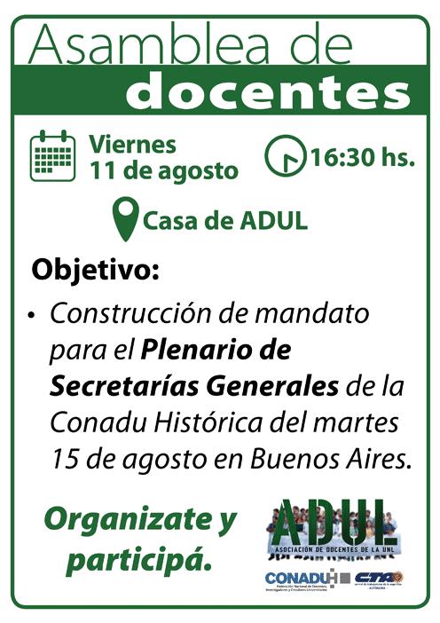Asamblea de Docentes en la casa de ADUL – Viernes 11/08/17 – 16:30 hs